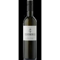 Sauvignon Blanc Ried Lubekogel Südsteiermark DAC 2019