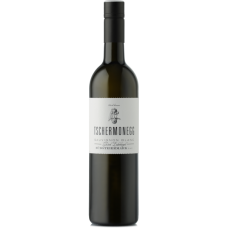 Sauvignon Blanc Ried Lubekogel Südsteiermark DAC 2020