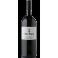 Sauvignon Blanc Ried Lubekogel Südsteiermark DAC 2019 1,5 Liter